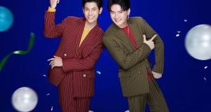 """""""คริส-สิงโต"""" จัดแฟนมีตติ้งครั้งแรกในประเทศไทย!!!  ใน """"Peraya Party"""" เปิดจองบัตร 31 พ.ค.นี้"""