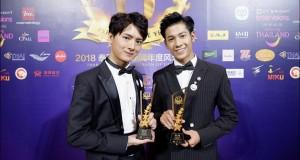 """""""คริส-สิงโต"""" ปลื้มสุดๆ  รับรางวัล """"Thailand Headlines Person of the year 2018"""""""