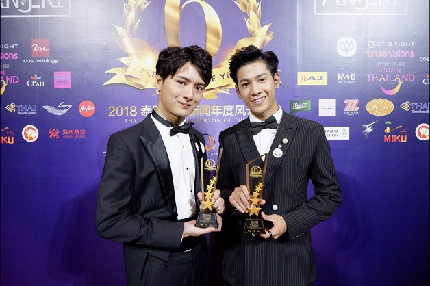 คริส-สิงโต Thailand Headline Person of the year 2018