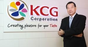KCG ตอกย้ำความเป็นผู้นำด้านอาหารตะวันตก   ยกทัพสินค้าแบรนด์ดังครั้งใหญ่ ในงานออกร้านคณะภริยาทูต ครั้งที่ 54    ชั้น 5 สยามพารากอน 27-29 มีนาคม 2564 นี้ ห้ามพลาด!