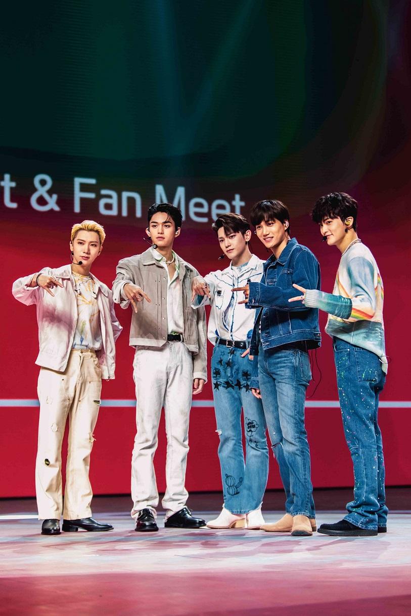 [ภาพที่ 3] Prudential x SuperM We DO Virtual Concert & Fan Meet