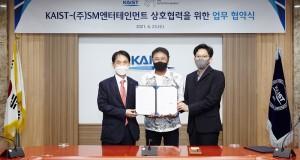 SM Entertainment ลงนามใน MOU กับ KAIST สำหรับการวิจัย metaverse! #SMEntertainment #KAIST