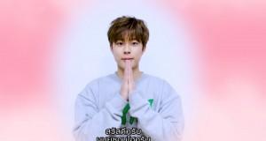 """อ้อนหนักมาก!!! """"ยูซอนโฮ"""" ส่งข้อความแทนคำขอบคุณแฟนๆชาวไทย พร้อมเตรียมเซอร์ไพรส์ฉลองเทศกาลคริสต์มาส"""