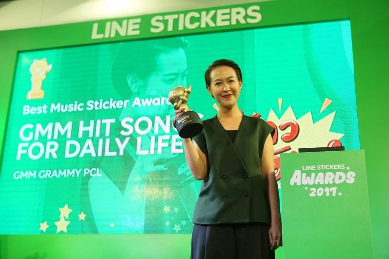 รางวัลสติกเกอร์ขวัญใจคอเพลง (Best Music Sticker Award) ได้แก่ สติกเกอร์ชุด GMM HIT SONGS FOR DAILY LIFE
