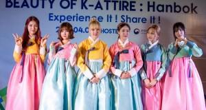 ศูนย์วัฒนธรรมเกาหลีใต้เชิญเด็กด้อยโอกาสร่วมงานเผยแพร่ความงามแห่งชุดฮันบก