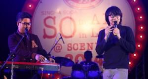 """เต็มอิ่มรับลมหนาวเรียกความสนุกสุดๆไปกับศิลปินกว่า 50 ชีวิตตลอดทั้งคืนส่งท้ายปี """"Singha Soda So in Art So in Love 2014"""""""