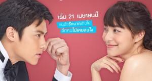 พฤษภาคมนี้ไม่มีเหงา WeTV ชวนดูละครไทยดังไกลถึงจีน 'อกเกือบหักแอบรักคุณสามี' พร้อมอัพเดทซีรีส์เด่นวาไรตี้ดัง ทั้งไทย-จีน-เกาหลีตลอดทั้งเดือน #อยู่บ้านไม่เหงาเข้าWeTV #WeTVth