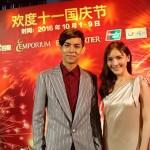 """ออม-สุชาร์ และพิช-วิชญ์วิสิฐ พบปะแฟนคลับชาวจีนกับกิจกรรม Meet & Greet ในงาน """"Chinese National Holiday Celebration"""""""