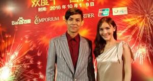 ออม-สุชาร์ และพิช-วิชญ์วิสิฐ พบปะแฟนคลับชาวจีนกับกิจกรรม Meet & Greet