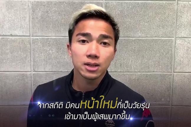 เจ ชนาธิป - No New Face Needed 2