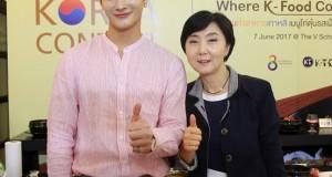 เป๊ก รัฐภูมิ สุดปลื้ม ร่วมเป็นหนึ่งในคณะกรรมการการแข่งขันทำอาหารเกาหลี Global Taste of Korea Contest