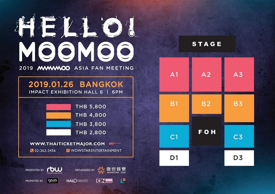 mamamoo-seatingplan