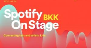กลับมาอีกครั้งกับคอนเสิร์ต Spotify on Stage ในประเทศไทย! เผยไลน์อัพศิลปินแถวหน้า อย่าง One Republic, Stray Kids และโดนใจสายฮิปกับ ฟักกลิ้ง ฮีโร่ #SpotifyOnStageBKK2019