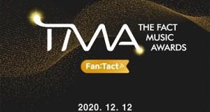 ครั้งแรกในเมืองไทย ร่วมชมงานประกาศรางวัล The Fact Music Awards 2020 วันที่ 12 ธันวาคมนี้ ผ่านทาง Eventpop