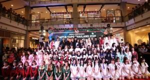 """จี-ยู ครีเอทีฟ จัดงานแถลงข่าว JAPAN EXPO THAILAND 2020 ครั้งที่ 6 สุดยิ่งใหญ่!!!!  เผยไฮไลท์ที่สุดแห่งมหกรรมญี่ปุ่นที่ยิ่งใหญ่ที่สุดในเอเชีย!!!  ภายใต้คอนเซ็ปท์ """"TOGETHER, WE ARE ONE รวมกันคือหนึ่งเดียว"""""""