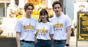 'Star Hunter' สร้างปรากฏการณ์ซีรีส์แนวตั้งครั้งแรกบน TikTok  สาวกซีรีส์เตรียมเฮ! 1 มีนาคม 1 ทุ่มตรง ทาง TikTok starhunter_ent    #Tiktokoriginalseries #TikTokXStarHunter
