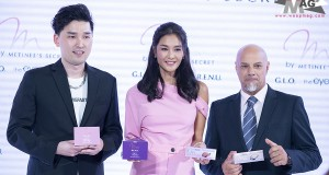 Metinee 's Secret launch party   เปิดตัวผลิตภัณฑ์ Beauty Health & Wellness