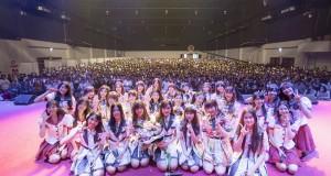 เกินคาด! แฟน BNK48 ร่วม 5พันคน แห่ร่วมงาน 'BNK48 Mini Live and Handshake'