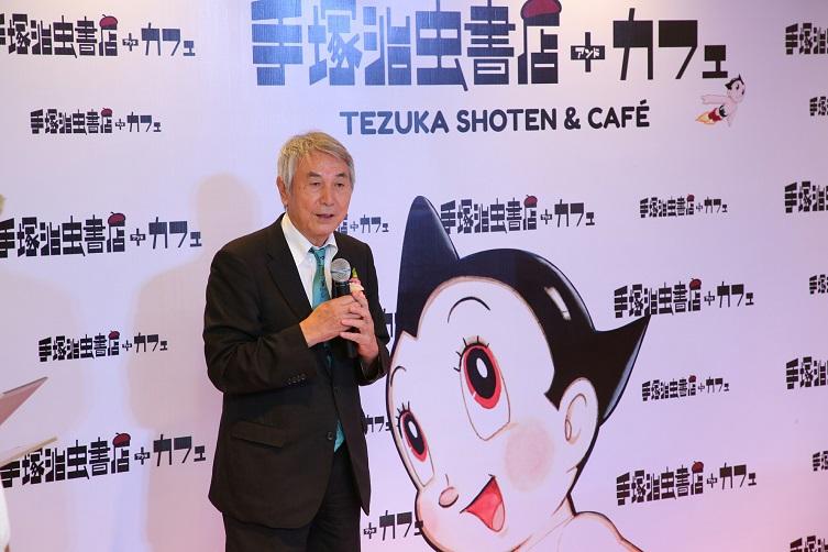 2 Representative Director Tezuka Production
