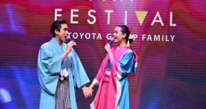 """แต้ว-ณเดชน์-ญาญ่า พร้อมด้วยทัพศิลปินดาราคึกคัก ร่วมงานใหญ่แห่งปี  """"โตโยสึ เจแปน เฟสติวัล 2019"""" เทศกาลสินค้าและอาหารจากประเทศญี่ปุ่น ครั้งที่ 4"""