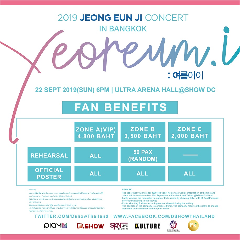 20190922eunji bangkok-OL_FAN BENEFITS