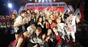 กระหึ่ม!!! สุดยอดปรากฏการณ์งานอีเว้นท์ญี่ปุ่นแห่งปี!!!  Japan Expo Thailand 2019 คนร่วมงาน 5.5 แสนคน!!!  อิ่มเอมความสุขตลอด 3 วันเต็ม!!! ที่ลานเซ็นทรัลเวิลด์