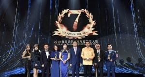 """ไทยเจียระไนฯ จัดงาน """"Thailand Headlines Person of the Year Awards 2019″ ต่อเนื่องปีที่ 7 สานสัมพันธ์ไทย-จีน ยิ่งใหญ่ระดับเอเชีย"""