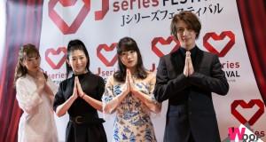 ปิดฉาก J Series Festival2019  สนุกซึ้งกินใจ!!!  ศิลปินสุดปลื้ม….แฟนคลับสุดฟิน!!!