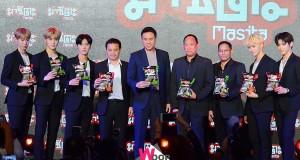 """""""มาชิตะ"""" แจกความสดใส เปิดตัวพรีเซ็นเตอร์ใหม่  """"วง NCT""""  ดังแรง  จนแฮชแทค #MasitaNewPresenters ขึ้น Top เทรนด์ไทย"""