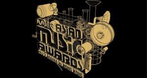 แฟนเคป็อปตัวจริงห้ามพลาด Channel M ชวนชมถ่ายทอดสด  เทศกาลประกาศรางวัลทางดนตรีที่ยิ่งใหญ่ที่สุดของแห่งเอเชีย  2013 Mnet Asian Music Awards (MAMA)  บนจอขนาดยักษ์ในโรงภาพยนตร์สนุกเหมือนไปร่วมงานด้วยตัวเอง