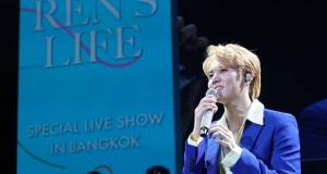 """""""เลิฟไทย"""" แพ้ทางเสน่ห์ของผู้ชายที่ชื่อ REN  แฮปปี้ ฟินกันถ้วนหน้าใน """"2019 NU'EST REN SPECIAL LIVE SHOW <REN'S LIFE> IN BANGKOK""""    #RENSLIFE_LIVESHOW_IN_BKK #NUEST"""