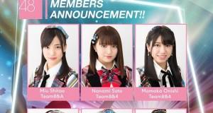 เตรียมนับถอยหลังกับความสนุกเต็มรูปแบบ!!!  AKB48 นำทัพ Asian Idol Music Fest ครั้งแรกบนบีชเมืองพัทยา
