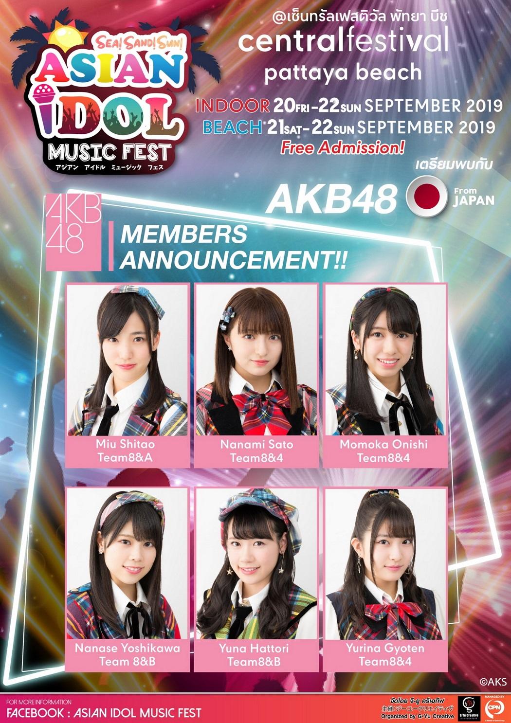 AKB48 Photos_190827_0008_resize