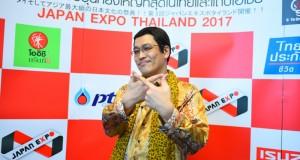 """PIKOTARO ดีใจเป็นตัวแทนวัฒนธรรม สานสัมพันธ์ครบรอบ130ปี ไทย-ญี่ปุ่น """"Japan Expo Thailand2017"""""""