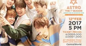 "BeUS Production ยืนยันจัดแน่ พร้อมแจ้งวันเวลาใหม่  ""ASTRO THE 1st SEASON Showcase in BANGKOK 2016"""