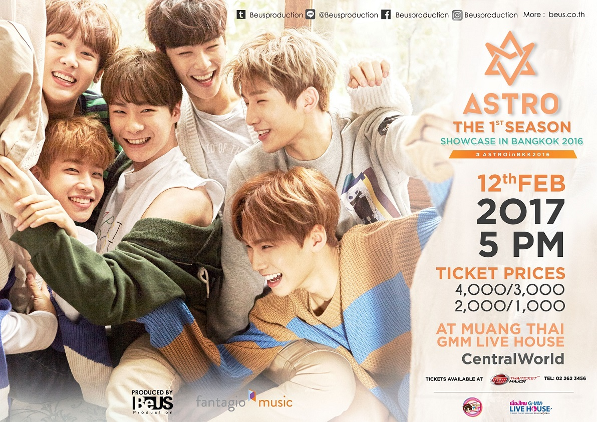 ASTRO_New Poster