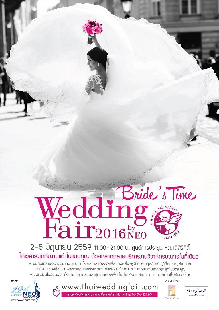 AW WEDDING - Poster C-01