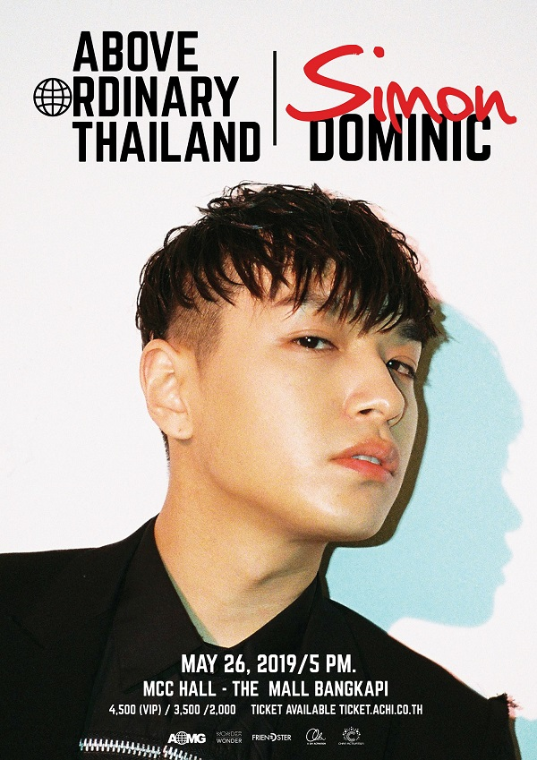 AW_poster Simon Dominic