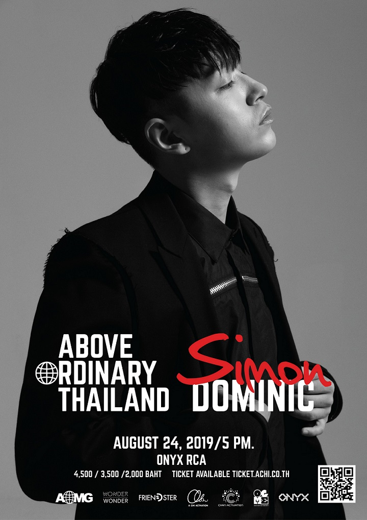 AW_poster_Simon1