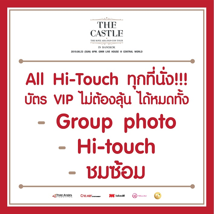 All-Hi-Touch