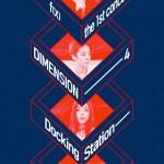 SM True เสิร์ฟสิทธิพิเศษให้ได้ฟินแบบจัดเต็ม ในคอนเสิร์ต 'f(x) the 1st concert DIMENSION 4 – Docking Station – in BANGKOK'