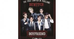 Ngroup จัดให้! เตรียมพบกับการกลับมาเยือนเมืองไทยของ6 หนุ่มสุดฮอตจาก Starship Entertainment 'Boyfriend'