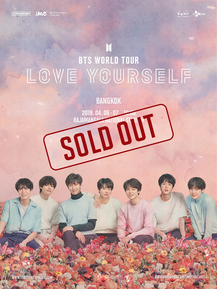 BTS_LYT_POSTER_BKK_extra show sold out