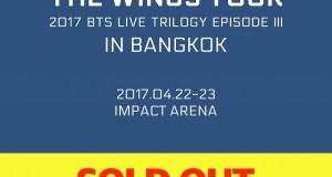 7 หนุ่ม BTS กระแสดีพุ่งแรงไม่มีตก บัตรคอนเสิร์ตสุดยิ่งใหญ่ในไทยกว่า 20,000 ใบ  หมดเกลี้ยงทุกที่นั่ง!!!