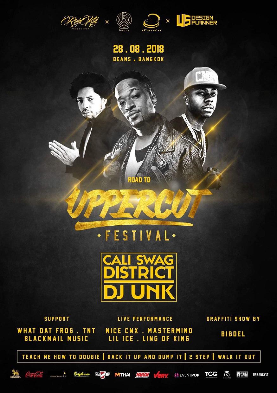 CALI SWAG DISTRICT & DJ UNK