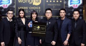 งานประกาศรางวัลร้านเด็ดประจำปีที่เหล่านักชิมรอคอย งาน WONGNAI USERS' CHOICE 2016 – 2017 PRESENTED BY Nestlé Pure Life