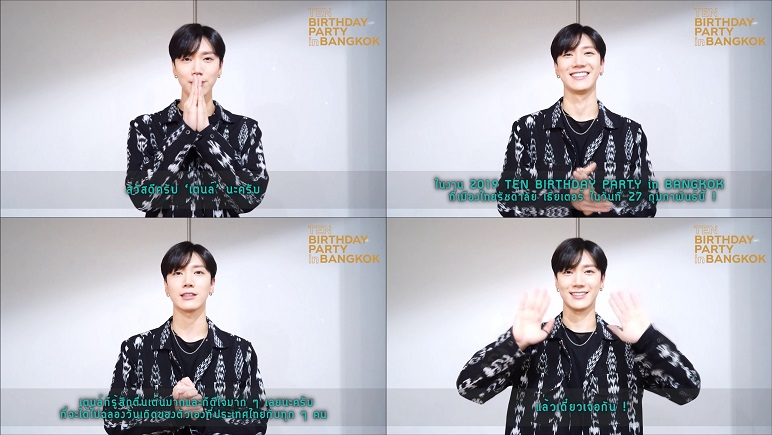 [Capture_Artist ID Clip] 2019 TEN BIRTHDAY PARTY in BANGKOK