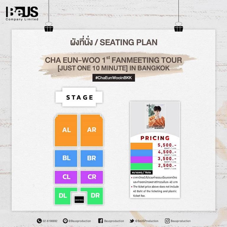 Cha Eunwoo Seating Plan