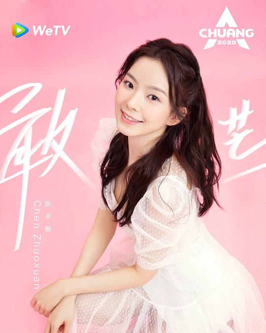 Chen Zhuoxuan_2
