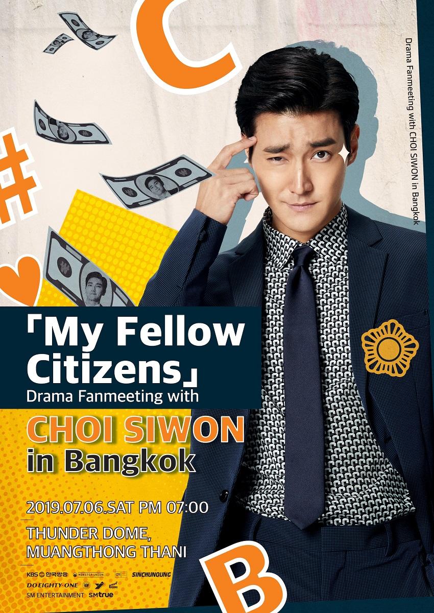 Choi Siwon BKK_Poster